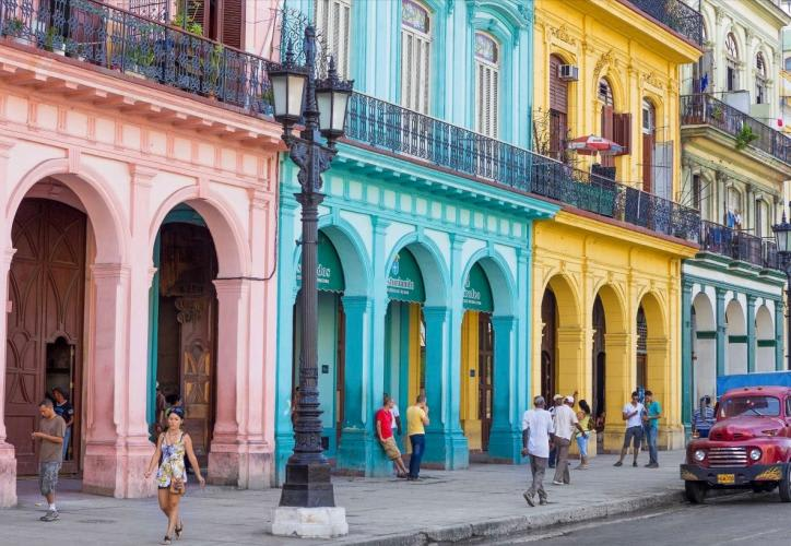 Habana Center
